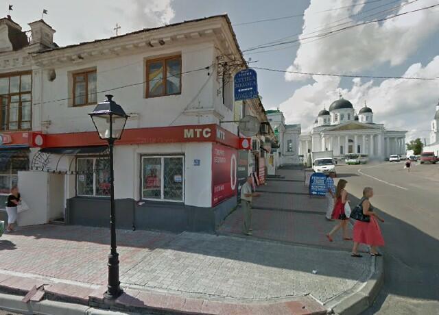 кредит онлайн заявка пермь