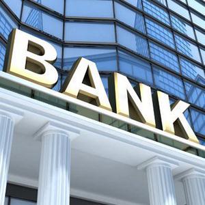 Банки Арзамаса