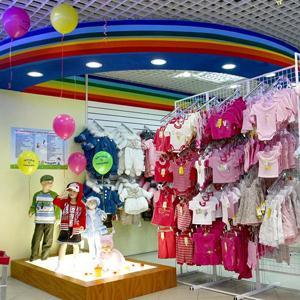 Детские магазины Арзамаса