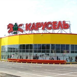 Гипермаркеты Арзамаса