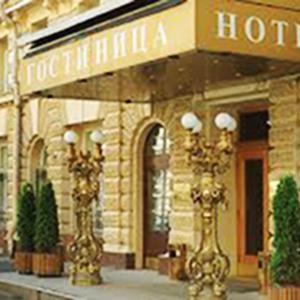 Гостиницы Арзамаса