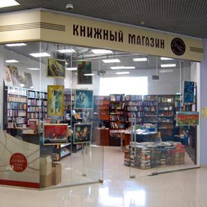 Книжные магазины Арзамаса