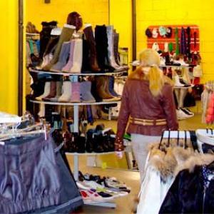 Магазины одежды и обуви Арзамаса