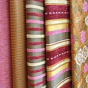 Магазины ткани Арзамаса