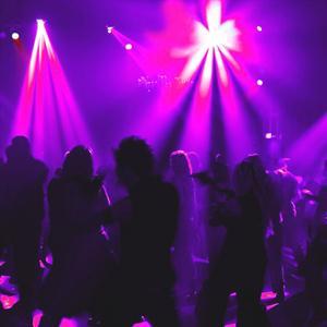 Ночные клубы Арзамаса
