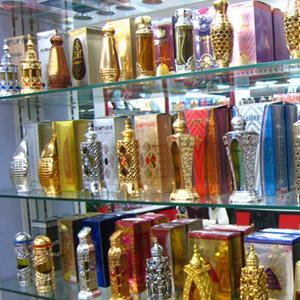 Парфюмерные магазины Арзамаса