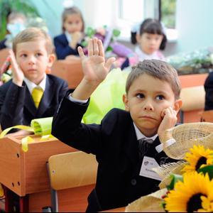 Школы Арзамаса
