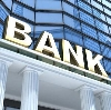 Банки в Арзамасе