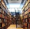 Библиотеки в Арзамасе
