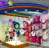 Детские магазины в Арзамасе