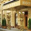 Гостиницы в Арзамасе