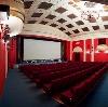 Кинотеатры в Арзамасе