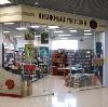 Книжные магазины в Арзамасе