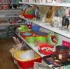 Магазины хозтоваров в Арзамасе