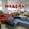 Магазины мебели в Арзамасе