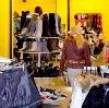Магазины одежды и обуви в Арзамасе