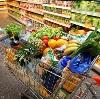 Магазины продуктов в Арзамасе