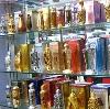 Парфюмерные магазины в Арзамасе