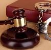 Суды в Арзамасе