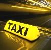 Такси в Арзамасе