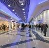 Торговые центры в Арзамасе